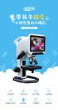 爱科学家庭款显微镜K系列开启京东众筹